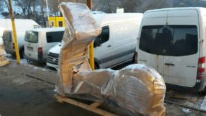 доставка орбитрека по Украине